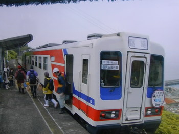 DSCN9741.JPG