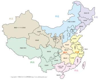 china_dist[1].jpg